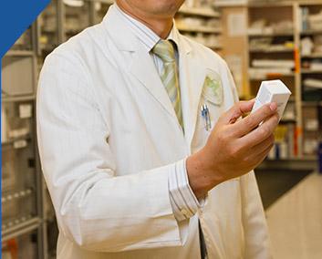 調剤薬局の利用事例